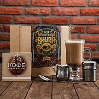 Кофейный набор 'Для ценителей'