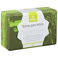 Блок для йоги 23 x 15 x 8 см, вес 180 г, цвет зелёный