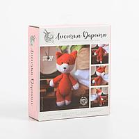 Амигуруми Мягкая игрушка 'Лисичка Дороти', набор для вязания, 10 x 4 x 14 см