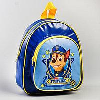Щенячий патруль. Рюкзак детский 'Гончик', 21 x 25 см