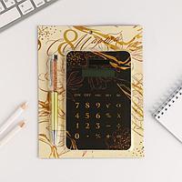 Набор 'Счастье рядом', 2 предмета калькулятор, ручка