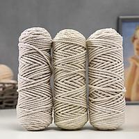 Шнур для вязания 3мм 100 хлопок, 50м/85гр, набор 3шт (Комплект 19)