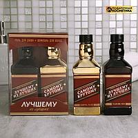 Набор 'Лучшему из лучших' гель для душа и шампунь виски 250 мл аромат бергамот и пачули