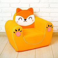 Мягкая игрушка-кресло 'Лиса'