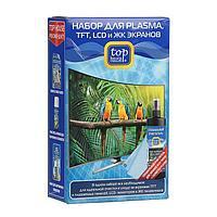 Набор для PLASMA, TFT, LCD и ЖК экранов Top House, 2 предмета