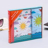 Подарочный набор 'Выпускнику детского сада' мешок для обуви и фотоальбом