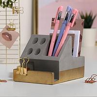 Органайзер для канцтоваров (ручная работа) 'Бетон', бетон, 13,6 х 9,8 х 9,6 см