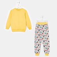 Комплект для мальчика, цвет жёлтый/серый, рост 104-110 см (36)