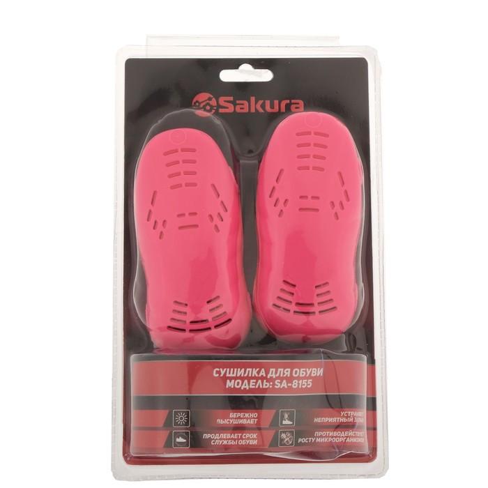 Сушилка для обуви Sakura SA-8155P, 12 Вт, до 70С, арома-пластик, антибакт., розовая - фото 3