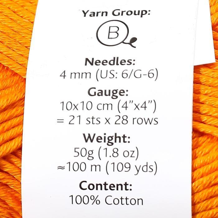 Пряжа 'Muskat' 100 мерсеризованный хлопок 100м/50гр (51 жёлто-оранж.) - фото 4