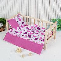 Постельное бельё для кукол 'Киты', простынь, одеяло, подушка