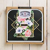 Весы напольные 'Ты восхитительна', механические, до 130 кг