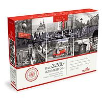 Пазл триптих 3х500 элементов 'Париж, Лондон, Нью-Йорк'