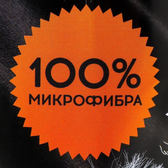 Пряжа фантазийная 100 микрофибра 'Softy plush' 100 гр 65 м светлый циан (комплект из 10 шт.) - фото 4