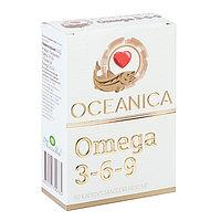 Пищевая добавка 'Океаника Омега 3-6-9', 30 капсул по 1400 мг