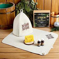 Подарочный набор 'Лучшему из лучших' шапка, коврик, 2 масла, мыло