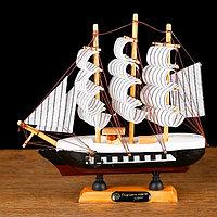 Корабль сувенирный малый 'Трёхмачтовый', борта чёрные с белой полосой, паруса белые, 20 x 5 x 19 см