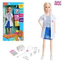 Кукла-модель 'Профессия мечты. Домашний доктор' шарнирная, с аксессуарами