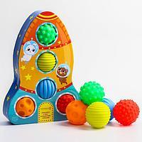 Подарочный набор развивающих, массажных мячиков 'Ракета' 5 шт., цвета и формы МИКС