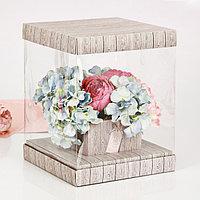 Коробка для цветов с вазой и PVC-окнами складная 'Чудесный букет', 23 x 30 x 23 см (комплект из 3 шт.)
