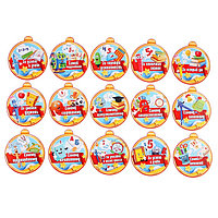 Набор медалей 'Школьные' глиттер, 30 шт, 10,4 х 10,4 см