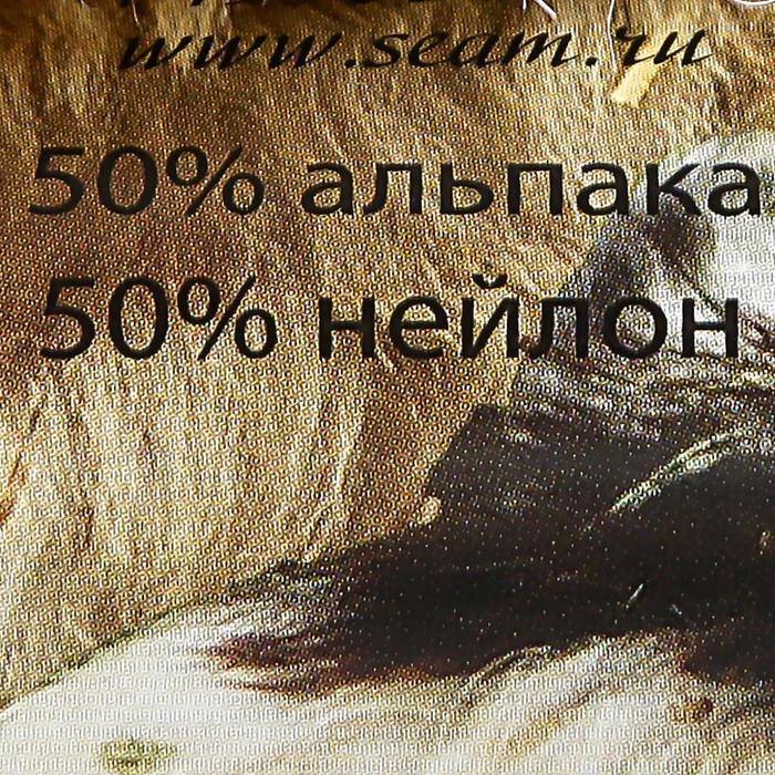 Пряжа 'Alpaca D'Italia' 50 альпака, 50 нейлон 300м/50гр (02 белый) - фото 3