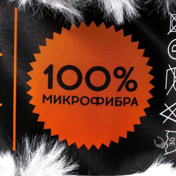 Пряжа фантазийная 100 микрофибра 'Softy plush' 100 гр 65 м чернобурка (комплект из 10 шт.) - фото 4