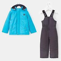 Комплект (куртка, полукомбинезон) для мальчика, цвет голубой, рост 92 см