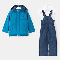 Комплект (куртка, полукомбинезон) для мальчика, цвет тёмно-бирюзовый, рост 92 см