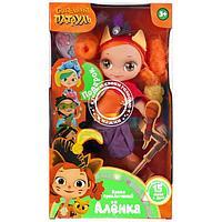 Кукла озвученная 'Аленка', 32 см, 15 песен и фраз, косметика в комплекте
