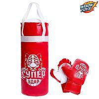 Набор для бокса детский 'Супер удар', груша 50 см, перчатки, МИКС