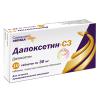Дапоксетин-СЗ таблетки 30мг 10 таблеток