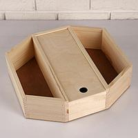 Кашпо деревянное 35x30x10 см 'Ящик Шестиугольник', 3 отдела, выдвижная крышка, МАССИВ