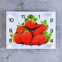 Часы настенные, серия Кухня, 'Клубника', стекло, 20х26 см, микс
