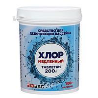Средство для дезинфекции бассейна 'Хлор медленный', таблетки 200 гр, 800 гр