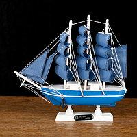 Корабль сувенирный малый 'Аскольд', борта голубые с полосой, паруса голубые, 23,5x4,5x23 см