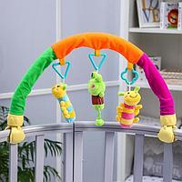 Дуга игровая мягкая на коляску/кроватку 'Гусенички', 3 игрушки, МИКС