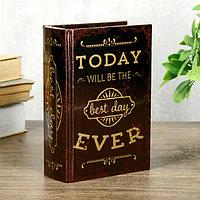 Шкатулка-книга дерево кожзам 'Сегодня самый лучший день' 16х11х4,5 см
