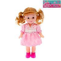 Кукла классическая 'Маленькая Леди' в нарядном платье, МИКС