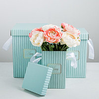 Набор коробок 3 в 1 'Счастье', 10 x 18, 14 x 23, 17 x 25 см