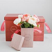 Набор коробок 3 в 1 'Дарите счастье', 10 x 18, 14 x 23, 17 x 25 см