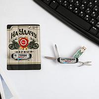 Флеш-карта на открытке 'На удачу', 4 ГБ
