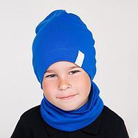 Комплект для мальчика, цвет василёк, размер 54-58