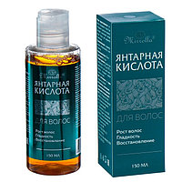 Янтарная кислота для волос Mirrolla, 150 мл