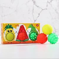 Подарочный набор развивающих, массажных мячиков 'Фруктовая тусовка', 3 шт., цвета и формы МИКС