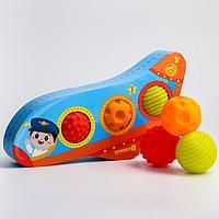 Подарочный набор развивающих, массажных мячиков 'Самолет' 3 шт., цвета и формы МИКС