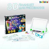 3D-планшет для рисования неоновыми маркерами 'Магические рисунки', световые эффекты, с карточками
