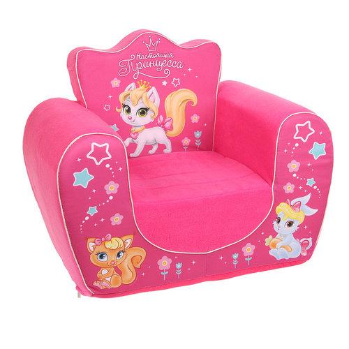 Мягкая игрушка-кресло 'Настоящая принцесса', цвет розовый