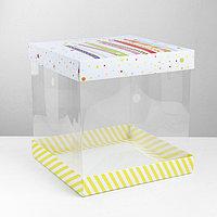 Складная коробка под торт 'Поздравляю!', 30 x 30 см