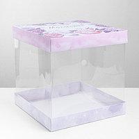 Складная коробка под торт 'Моменты счастья', 30 x 30 см